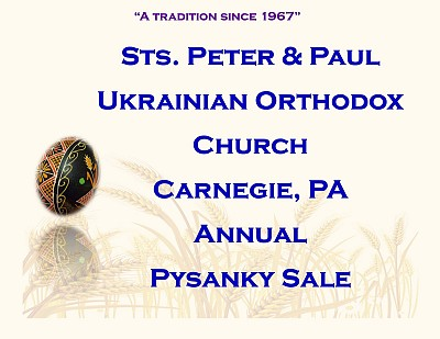 PYSANKY SALE VIDEO